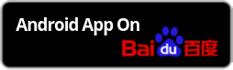 Android App on Baidu
